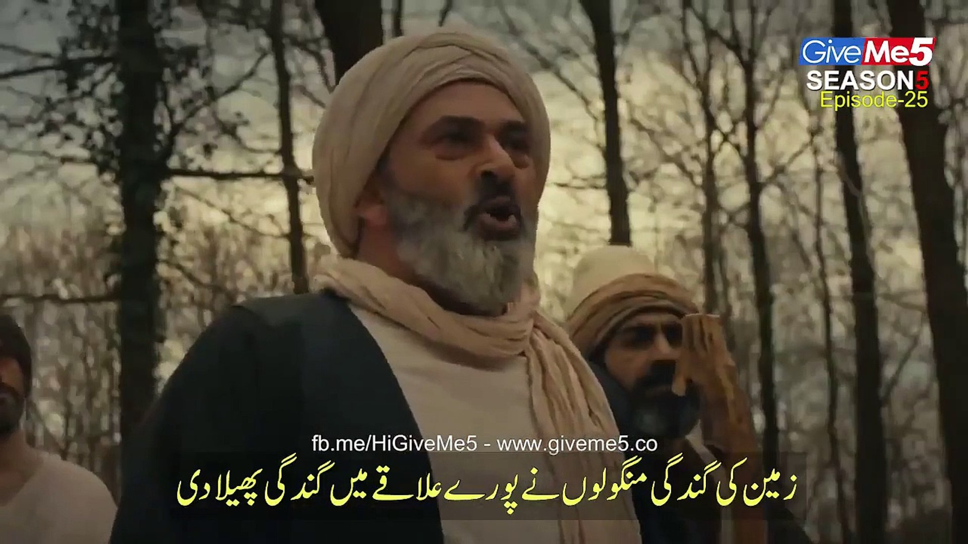 Dirilis Ertugrul Ghazi Season 5 in Urdu Subtitle Episode 25 & 26
