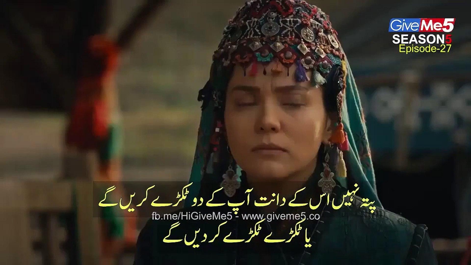Dirilis Ertugrul Ghazi Season 5 in Urdu Subtitle Episode 27 & 28