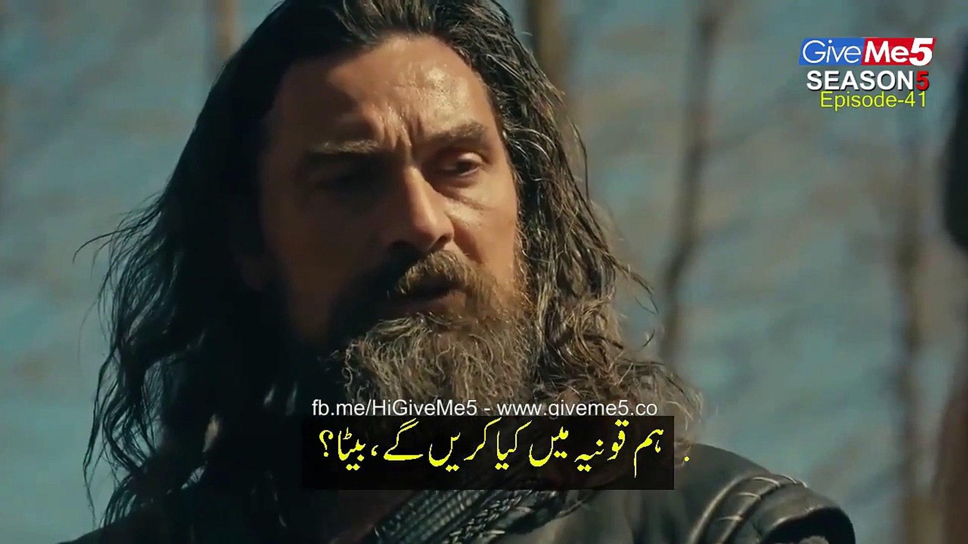 Dirilis Ertugrul Ghazi Season 5 in Urdu Subtitle Episode 41 & 42