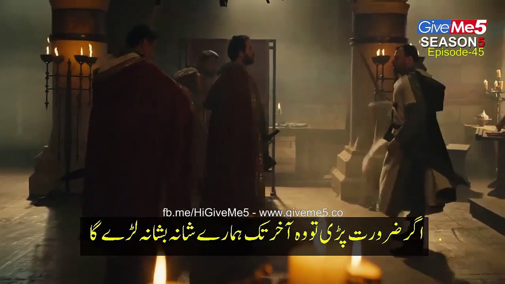 Dirilis Ertugrul Ghazi Season 5 in Urdu Subtitle Episode 45 & 46 (Part 1)