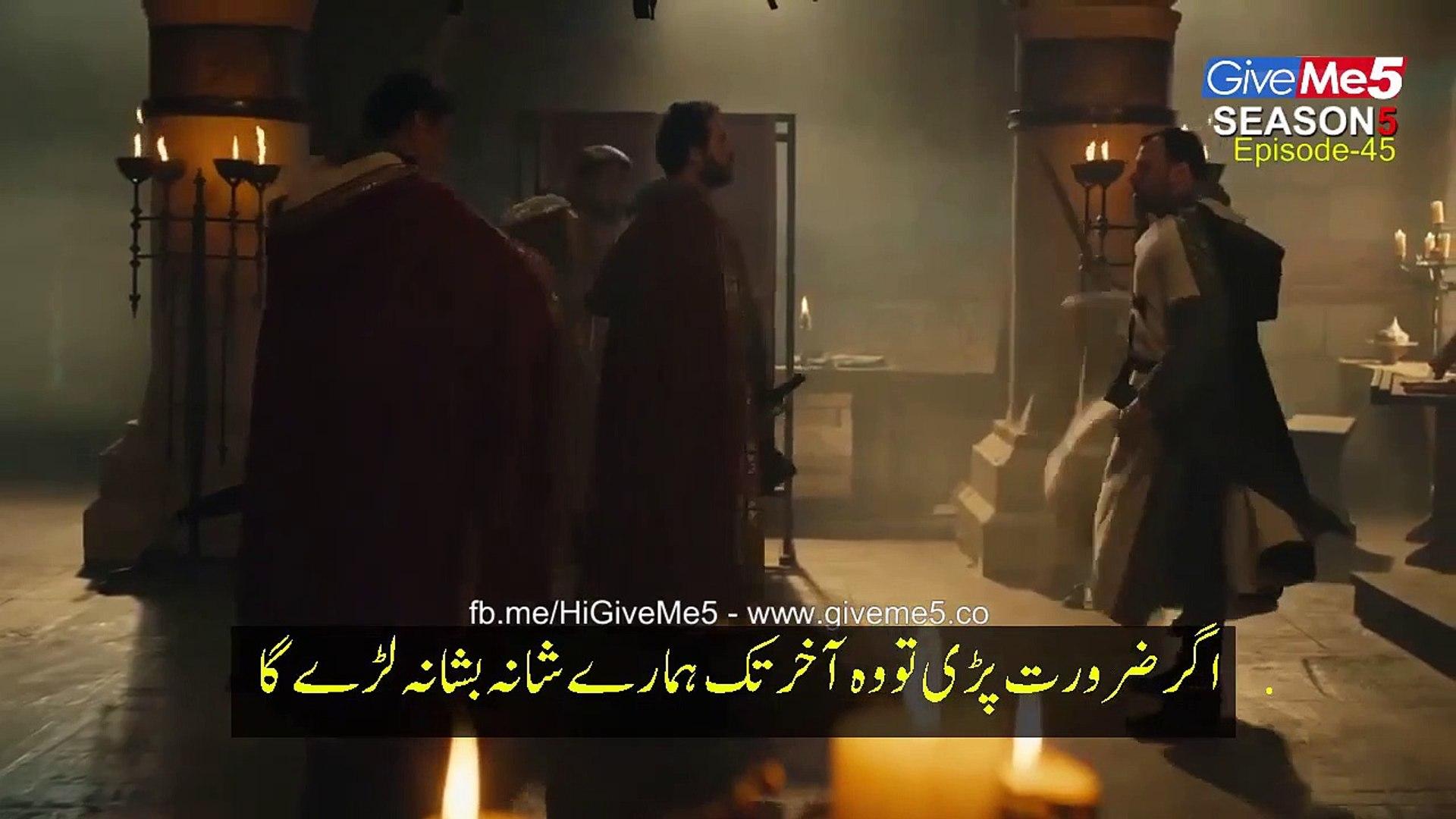 Dirilis Ertugrul Ghazi Season 5 in Urdu Subtitle Episode 45 & 46 (Part 1)