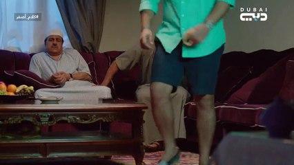مسلسل كلام اصفر الحلقة 4 فيديو Dailymotion