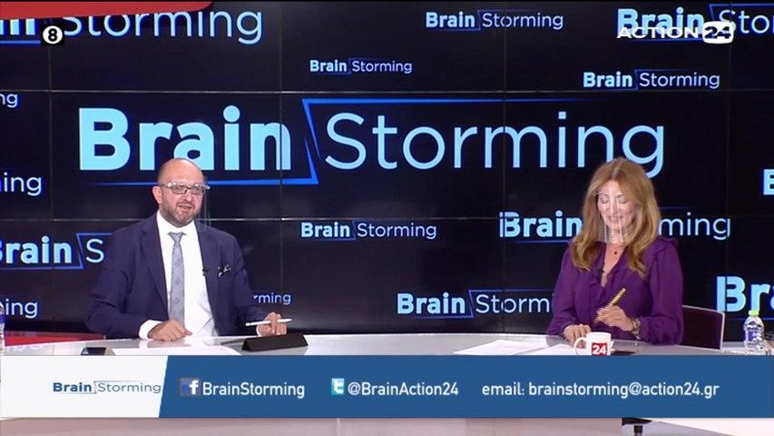 Brainstorming 021020