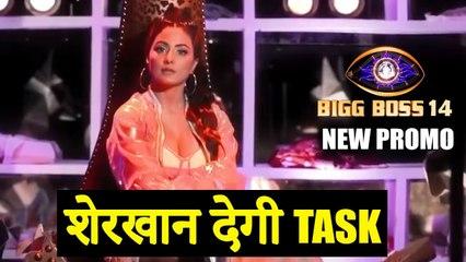 Bigg Boss 2020 Promo Hina Khan | Bigg Boss 14 Grand Premiere | Colors TV
