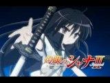Shakugan No Shana II 17 VOSTFR - Part2 [IKD-Manga]