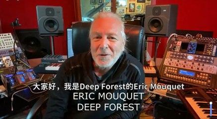 製作人 Eric (Deep Forest) 帶你一窺《吼海 Deep Formosa》EP 製作祕辛