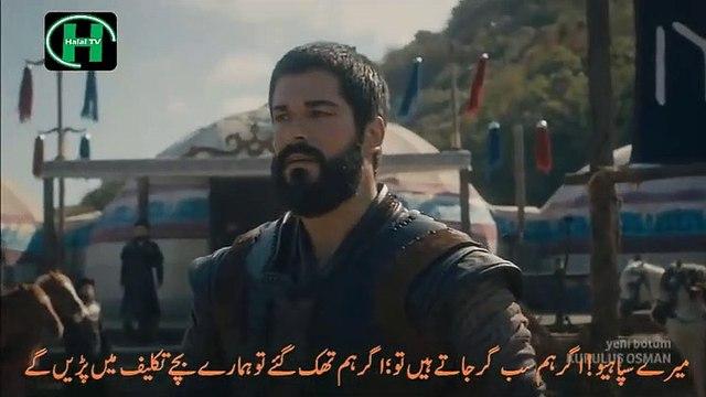 Kurulus Osman Season 2 Episode 1 In Urdu Part 2 | Kurulus Osman Episode 28 Bolum Urdu Subtitles | Kurlus Osman Season 2 Episdoe 1 Bolum 28 With Urdu Subtitles| Usman Ghazi 2nd Season in Urdu