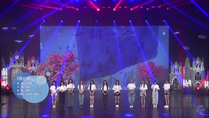 "SNH48 1st generation members perform ""My Stage"" during their graduation concert 20201007"