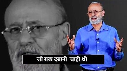 Is desh main mujrim koi nahi, a nazam by gauhar raza