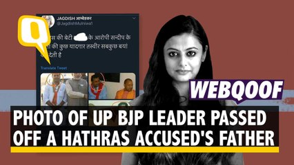 BJP Leader Falsely Identified as Hathras Case Accused's Father