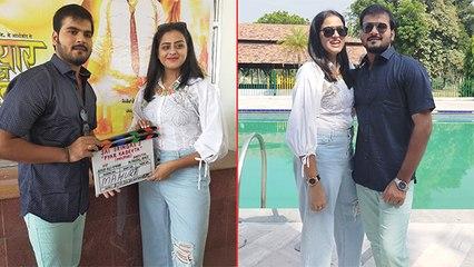 कल्लू और यामिनी सिंह की फ़िल्म ' प्यार का देवता' का हुआ मुहूर्त, देखिये वीडियो