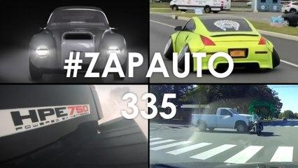 #ZapAuto 335