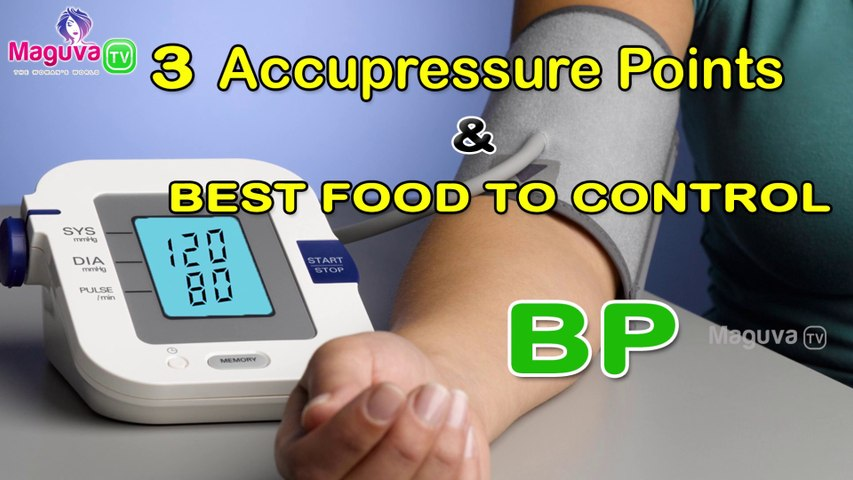 Tips to control High BP   Foods to control BP in Telugu  Acupressure Points for BP control  Health and Beauty