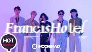 悶餅MOONBAND【法 兰 西 斯 宾 馆  Francis Hotel】15秒預告