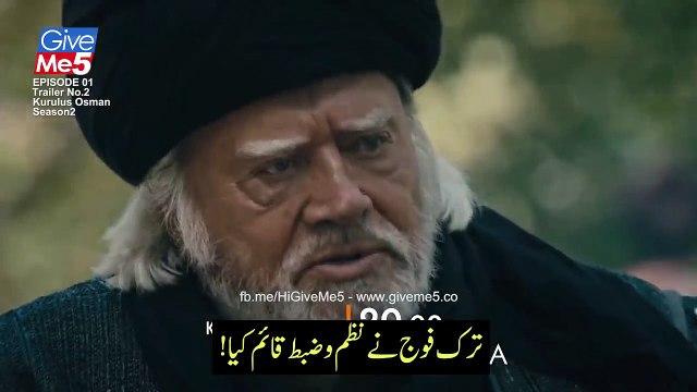 Kuruluş Osman EPISODE 01 Season 2 Trailer 2 with Urdu Subtitles   GiveMe5