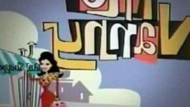 The Nanny S05E07 - Mommy and Mai