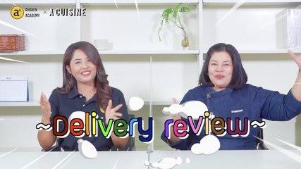 หมีมี่ Delivery Review เดลิเวอรี่จากร้านบุฟเฟ่ต์ [1/3]