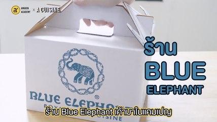 หมีมี่ Delivery Review เมนูอร่อยจากเชฟชื่อดัง!!! [2/3]
