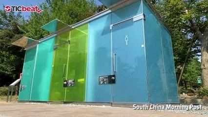 ¿Qué es el vidrio electrocrómico y cómo se está utilizando?