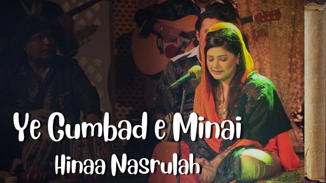 Ye Gumbad e Minai | Hina Nasrullah | Full Song Gaane Shaane | HD Video