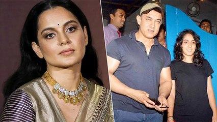 Kangana Ranaut Blames Aamir Khan For His Daughter's Depression?