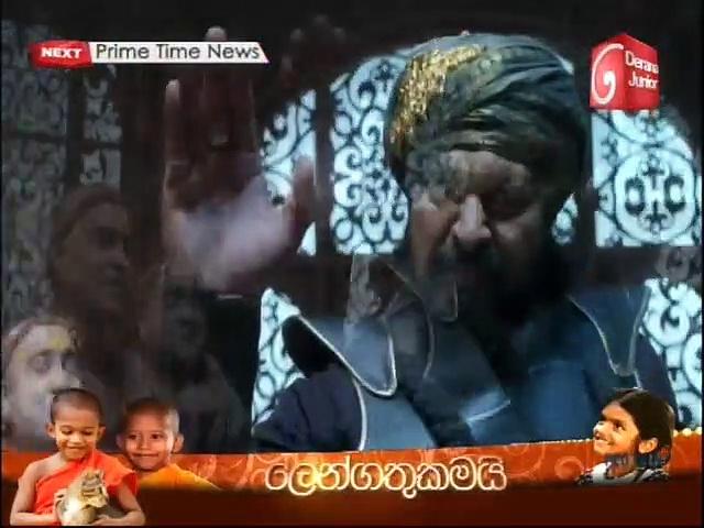 Pandith Rama 14-10-2020 Thumbnail