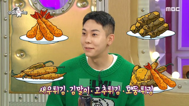 [HOT] Loco, who made a song out of fried food., 라디오스타 20201014