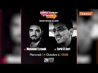 L'enseignement de la langue arabe fait polémique en France
