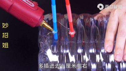 【Waste utilization-plastic bucket】空油桶不要扔,在上面插两根吸管,放在阳台上,全家人都要抢着用