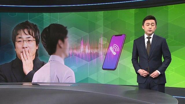 """김한석 '라임 녹취록'…靑 행정관 명함 보이며 """"이 분이 다 막아"""""""