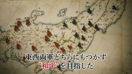 映画『峠 最後のサムライ』