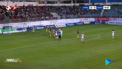 Quang Hải lừa Tuấn Anh, đảo bóng trước 5 cầu thủ - Hiệp 1 hấp dẫn giữa HAGL - Hà Nội - NEXT SPORTS