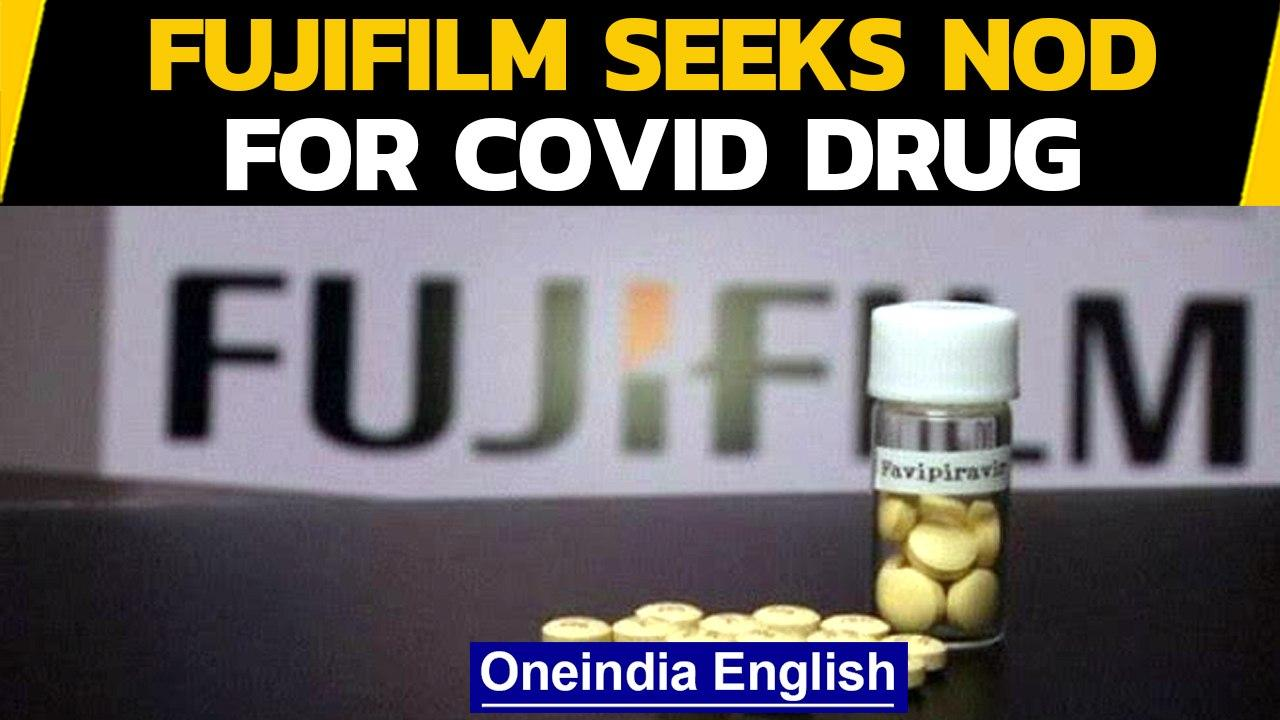 Fujifilm fights Covid-19, seeks nod for drug in Japan | Oneindia News
