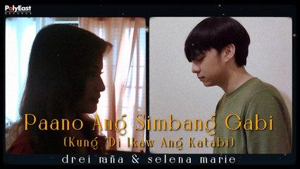 Drei Raña, Selena Marie - Paano Ang Simbang Gabi (Kung 'Di Ka Katabi)