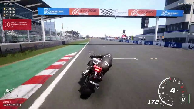 Ride4_Premier TestTsukuba