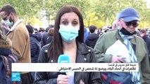 مظاهرات في باريس تكريما لروح المدرس الذي قط�