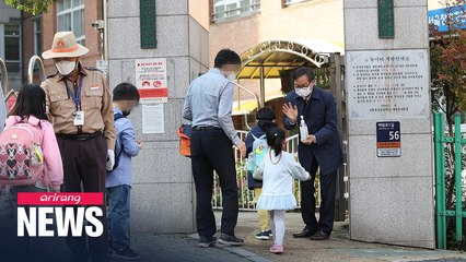 Attendance cap restrictions for kindergarden, primary, middle schools raise to 2/3 across S. Korea