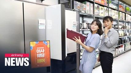 S. Korean consumers spend more on home appliances, interior design amid COVID-19