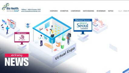 S. Korea holding virtual conference for bio health industry
