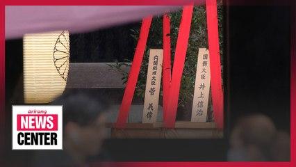 Japan's Fmr. PM Abe visits Yasukuni Shrine again