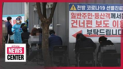 S. Korea reports 76 new COVID-19 cases on Monday