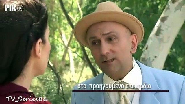 Καμώματα τζ' αρώματα - Επεισόδιο 817 (6ος κύκλος)