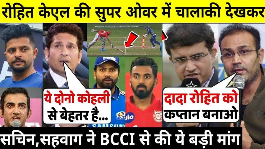 IPL देखिये,KXIP और MI के मैच में हुए दो Super Over तो आपस में ही भिड़े Sachin,Sehwag,Raina और Dhoni