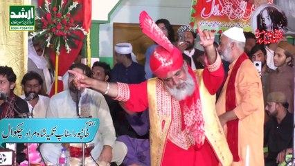 Tera Pyar Mera Deen Ty Eman Lalolaal Sarkar Lalolaalvi By Arif Feroz Qawal 2020 - عرس لالولال سرکار
