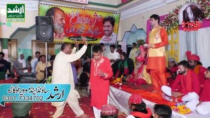Ek Tera Pyar Manu Mila Main Lalolaal Sarkar Lalolaalvi By Arif Feroz Qawal 2020 - عرس لالولال سرکار