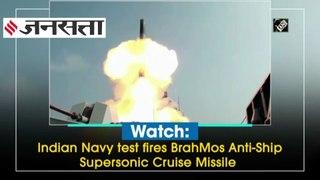 Indian Navy ने वॉर शिप से किया Brahmos का परीक्षण | Brahmos MissileTest