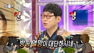[HOT] Kim Gu-ra always thinks about broadcasting., 라디오스타 20201021