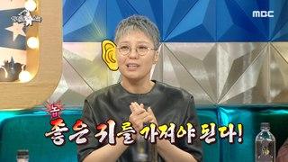 [HOT] sound-sensitive Lee Eun-mi, 라디오스타 20201021