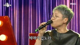 [HOT] Lee Eun-mi 'The Old Site of Ruined Castle', 라디오스타 20201021