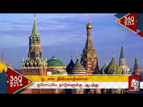 Red Alert to European Countries | 30 Sec News